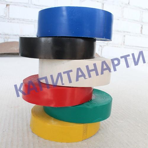 Изолента (Лента электроизоляционная)