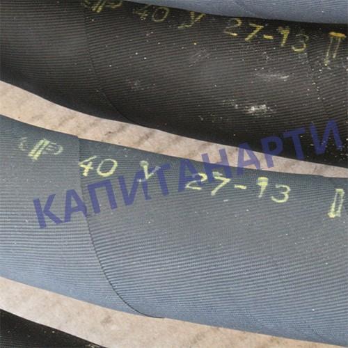 Рукава прокладочной конструкции (дюритовые) ТУ 0056016-87