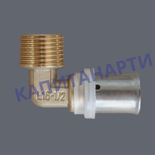 ПРЕСС-Угольник для МП труб с наружной резьбой