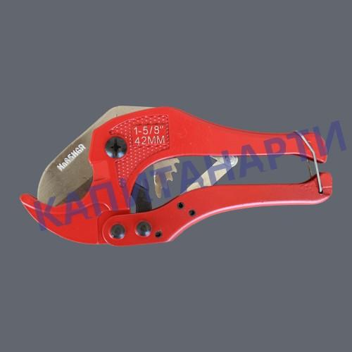 Инструмент для металлопластиковых труб