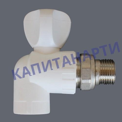 Вентиль угловой радиаторный PPRC