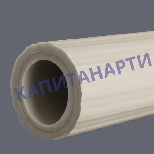 Труба полипропиленовая PPRC армированная алюминиевой фольгой