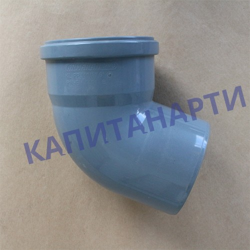 Колено ПП 67° для внутренней канализации